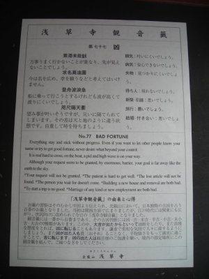 Media_httpx3bxangacom_zjung