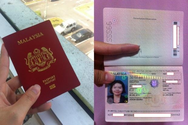 New passport, expires 2018
