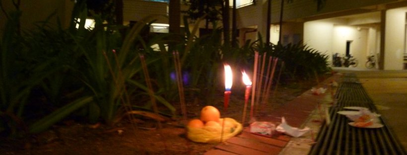 Offerings for ghost month