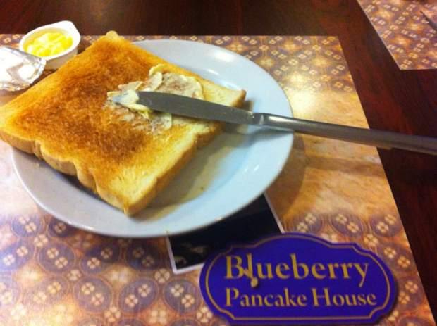 Blueberry pancake house