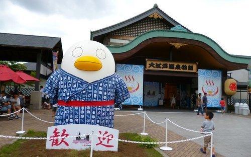 Gintama Land at Ooedo Onsen