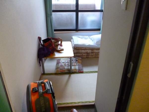 Room of Hotel Maruchu Tokyo