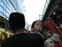 Adorable Japanese baby