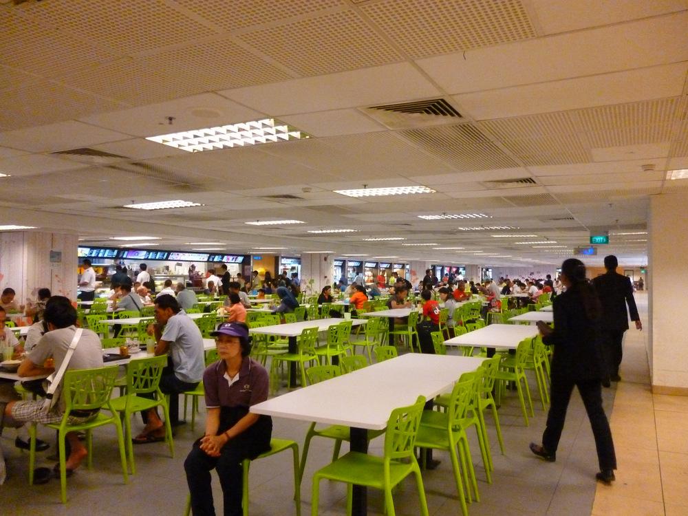 changi staff canteen