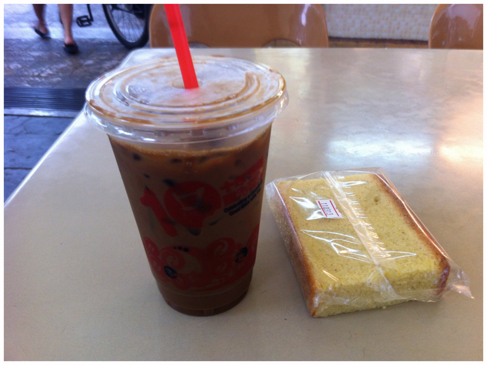 Best iced kopi I've had in Singapore. At Koufu Sengkang Sculpture Park