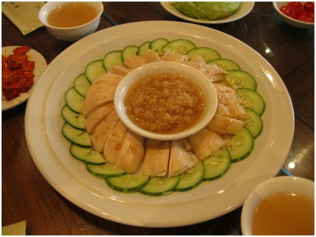 Samsui Ginger Chicken from Singapore's Soup Restaurant