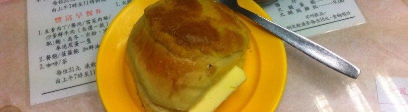 polo bun from hong kong