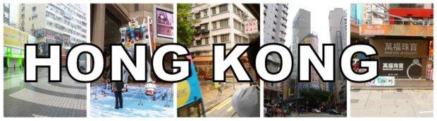 YQ in Hong Kong