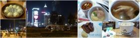 busy shanghai