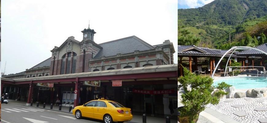 hot springs in dongpu