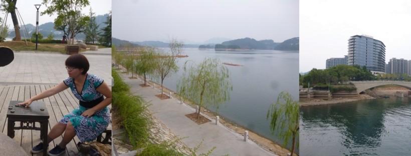 qiandao hu