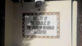 myanmar visa.28