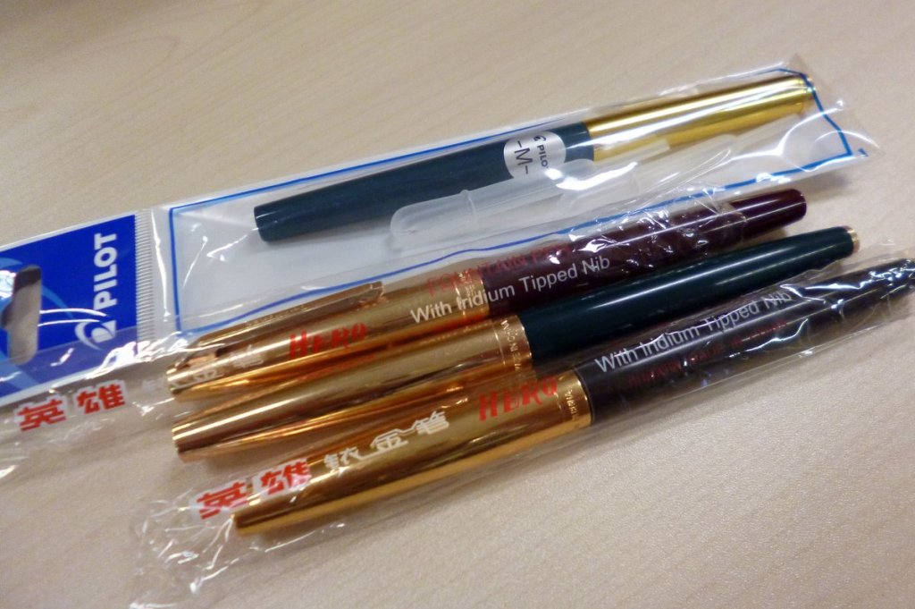 Fountain pens from Mustafa